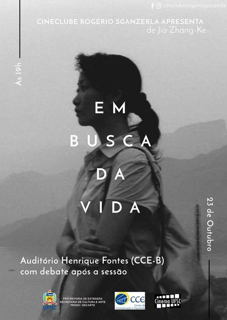 "Filme ""Em Busca da Vida"" no Cineclube Rogério Sganzerla @ Santa Catarina | Brasil"